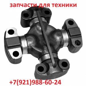 Крестовины для карданов спецтехники и сельхозтехники - Фото 1